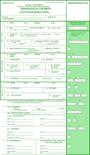 Blank birth certificate